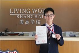 """上海美高双语学校-专访美高双语""""希望之星"""