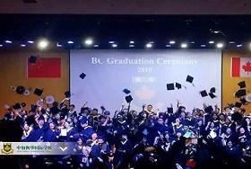 中加枫华国际学校毕业礼图片