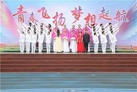 连云港外国语学校隆重举行14岁青春仪式图片