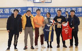 法拉古特学校中国区篮球赛圆满结束图片