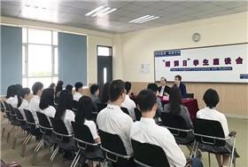 深圳市富源英美学校隆重举行揭牌仪式图片