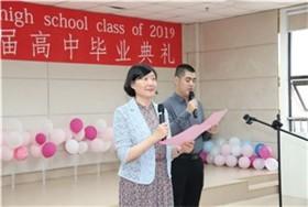 南通思德福国际学校高中毕业典礼图片
