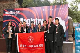 西安铁一国际班学子出征USAD CHINA图片