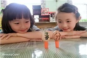 深圳中英公学学生春分与春天约会!图片