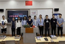 2019暑期志愿者培训工作进行中图片