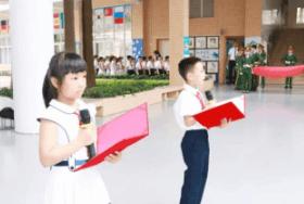 中黄外国语小学生国旗下讲话图片