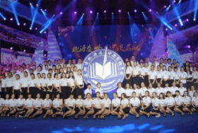 中澳实验学校举办更名后首次开学典礼图片