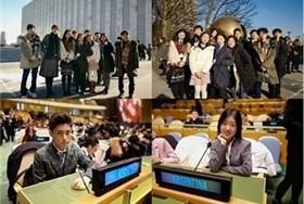 赴联合国议可持续发展目标,学子载誉而归图片