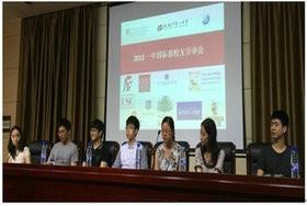 无锡一中国际部校友分享会图片