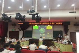 广东实验中学枫林辩论社再创佳绩图片
