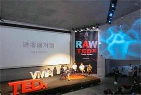 万科梅沙学子独立举办TEDxVMA图片