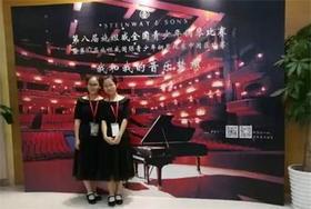 万科梅沙学子荣获施坦威全国钢琴比赛一等奖图片