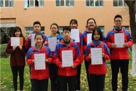 西安中学国际部学子数学竞赛获佳绩图片