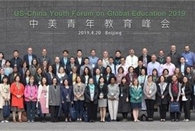 鼎石举办中美青年教育峰会图片