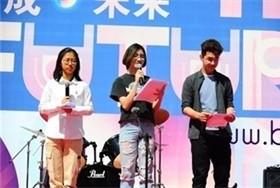 在北京乐成国际学校,未来由学生定义图片