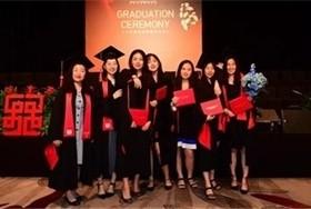 北京乐成国际学校2019届毕业典礼图片