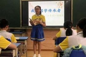 成都美视国际学校小学部举行首届读书节图片