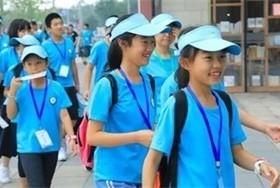 北京市第二十二届学生艺术节夏令营闭营图片