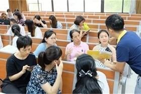 北外国际课程中心提高阅读教学的六条干货——不得不说的分级阅读图片