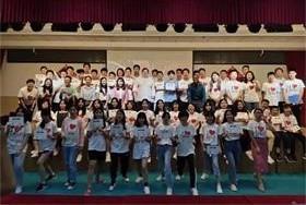 北外国际高中第二期夏令营圆满结营图片