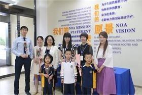 新东方国际双语学校教师节活动图片