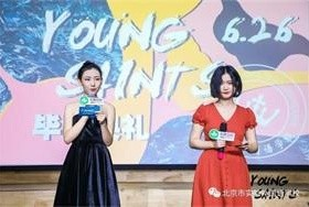北京市实验外国语学校2019毕业典礼落幕图片
