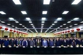 北京二中建校295周年校庆表彰大会图片