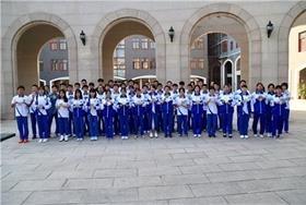 潞河国际捐款活动图片