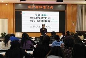 芳草地日坛校区庆祝国际妇女劳动节图片