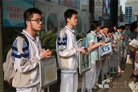 北京市八一学校国际部多彩开放日图片