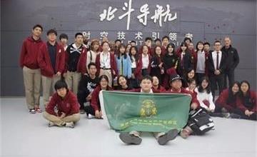 美国威力塔斯学校北京校区家长会图片