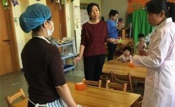 天津生态城艾毅实验幼儿园消毒工作图片