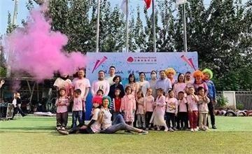天津艾毅国际幼儿园Color Run活动图片