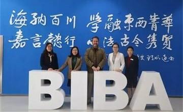 海嘉国际双语学校天津校区专家来访图片