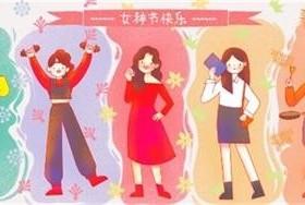 女神节,向新疆大光华国际学校女教师致敬!图片