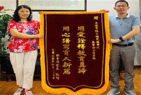 上海帕丁顿双语学校:师恩难忘图片