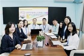 花溪碧桂园国际学校喜获国家级课题立项图片
