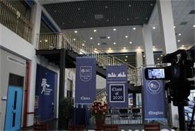 青岛MTI国际学校:2020届高中毕业典礼图片