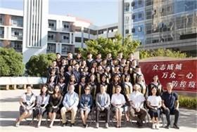 昆明十中国际部2020届毕业典礼图片