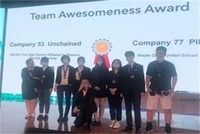 在ASDAN模拟商赛全国冠军赛中获得最佳团队奖!图片