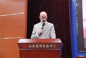 淄博实验中学国际部2020届毕业典礼图片