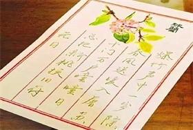"""南昌力迈中美国际学校:感受传统的""""味道""""!图片"""