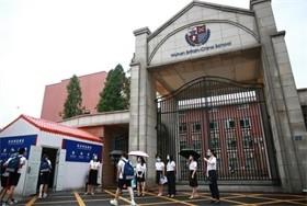 武汉外国语英中学校七八年级复课小记图片