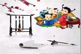 武外美加分校--文化传承 爱我中华图片