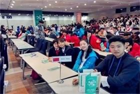洪山国际部学生应邀参加韩国济州青年论坛图片