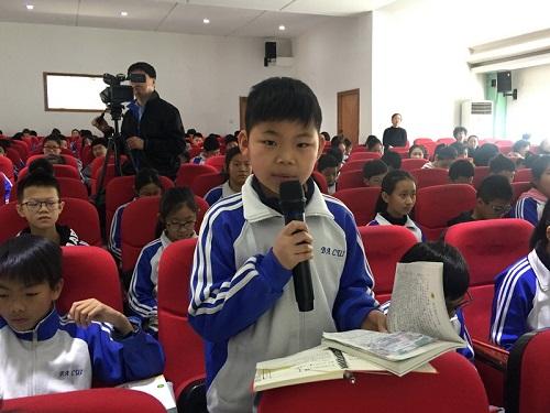 """北京拔萃双语学校 """"走进经典""""----六年级联合大课堂3"""