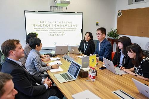 学校教师课题研究团队成立,启动教育教学及管理课题研究2