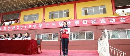 常务副校长刘珊珊主持开幕式