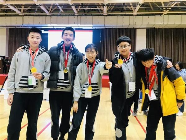 上海世界外国语中学2020年ASDAN数学竞赛图片3