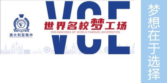 温州市第二十一中学国际部图片